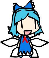 265561 - ___ absurdres cirno create.swf highres kirbym solo touhou transparent_background vector_trace.png